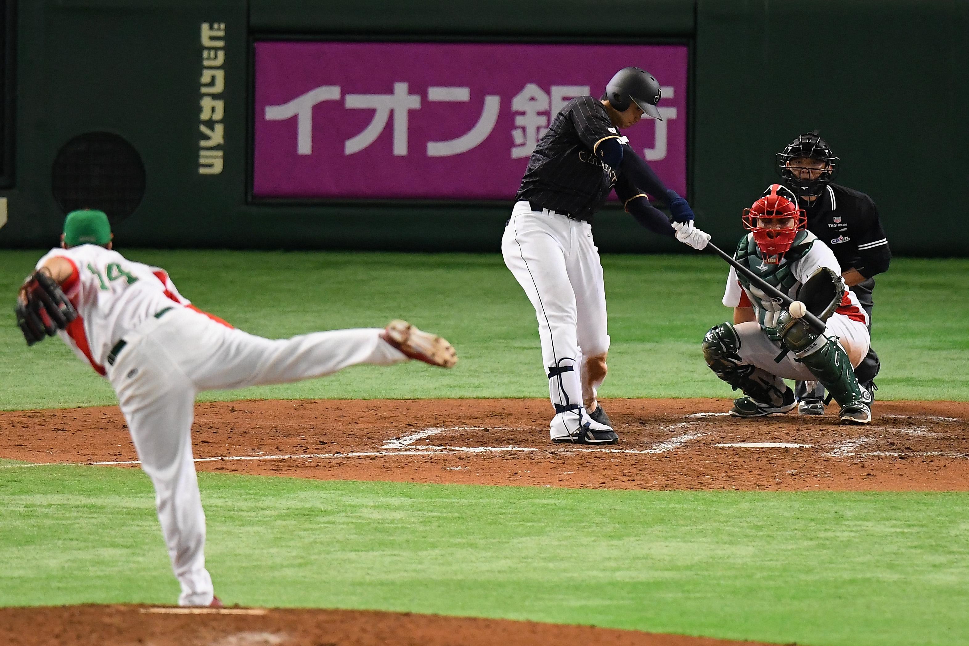 Shohei Otani Japan S Madison Bumgarner Launches A Baseball Into